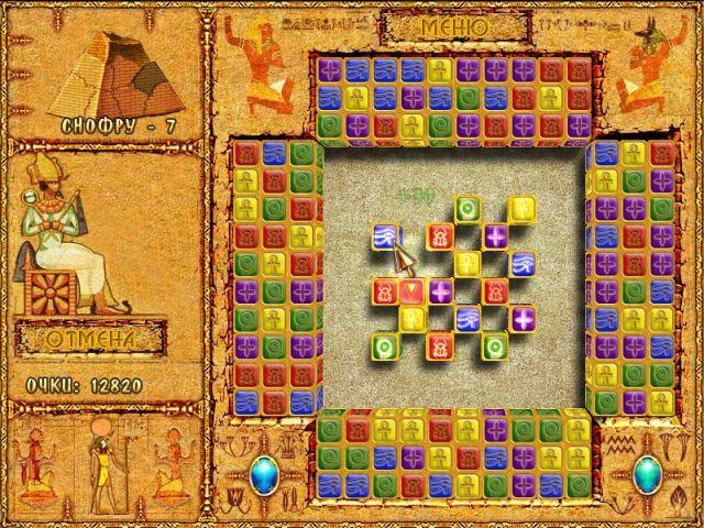 египетские пирамиды игра
