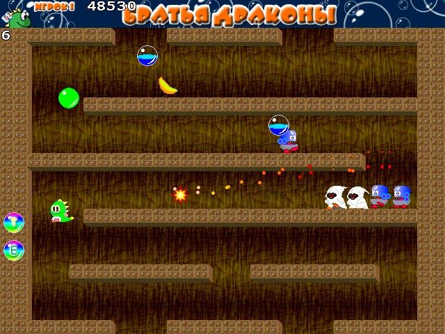 Скачать бесплатно игру bubble bobble, эмулятор денди (nintendo.