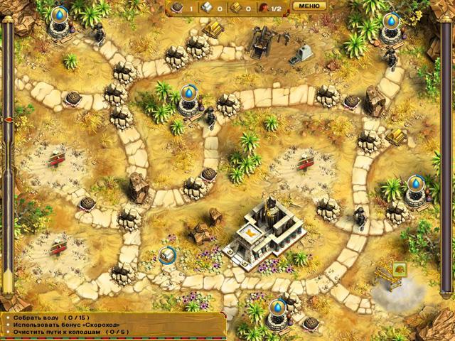 игра за египет