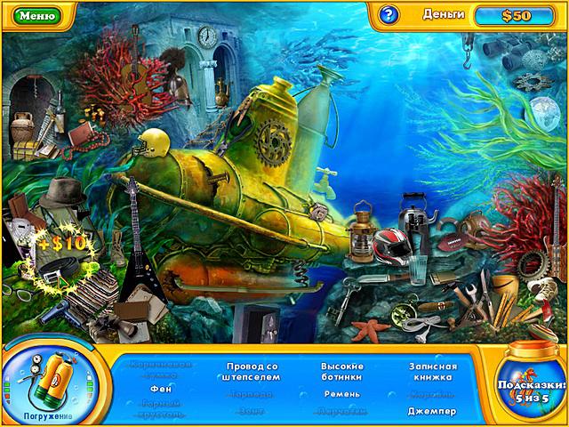 Фишдом H2o Подводная Одиссея Скачать