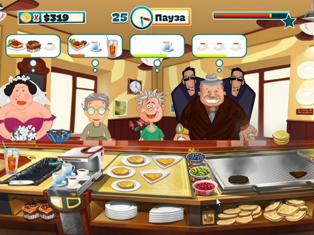 Нажмите на фрагмент 1 из игры Веселый повар для его увеличения. happy