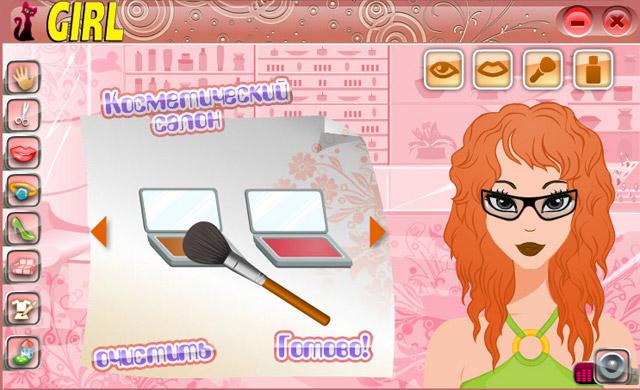 Фрагмент из игры - Стильные девчонки.