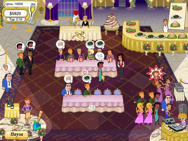 Свадебный переполох-2 игра